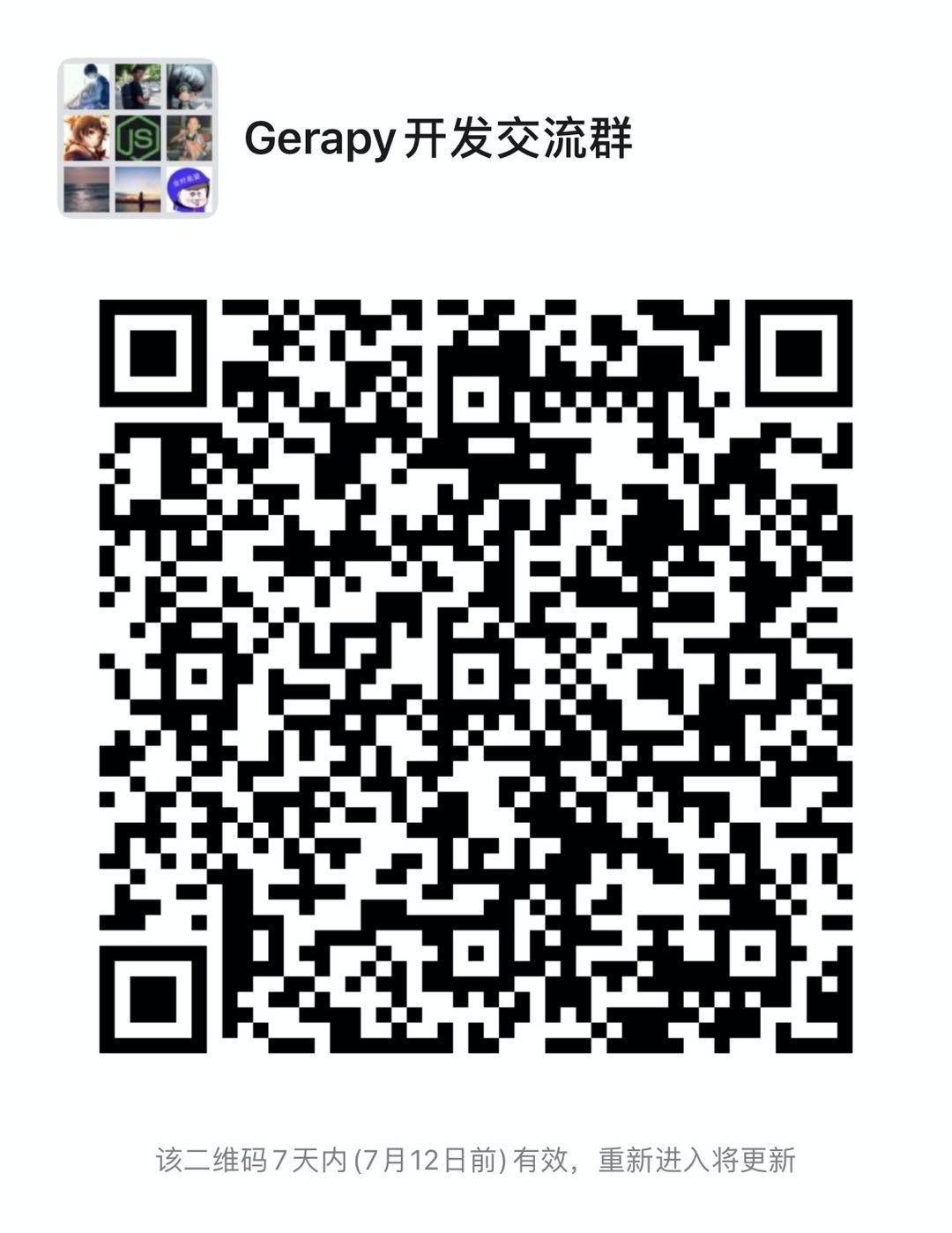 image-20200705225922008