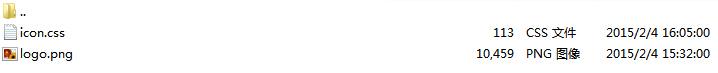 QQ截图20150204162536