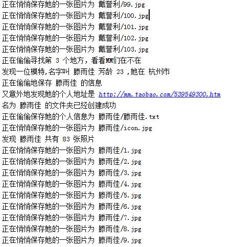 QQ截图20150221020543