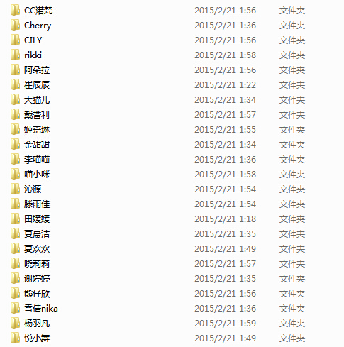 QQ截图20150221020709