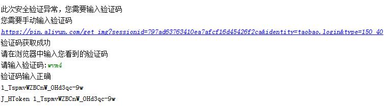 QQ截图20150225200329