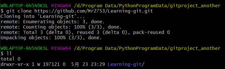 Git学习日志之四——远程库操作
